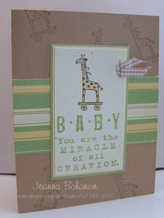 Giraffebaby_copsmonkey